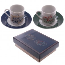 Set of 2 Espresso Cup and Saucer - Slogans